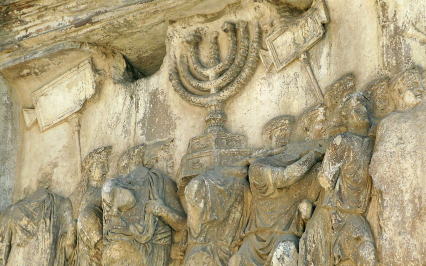 The Menorah on the Arch of Titus